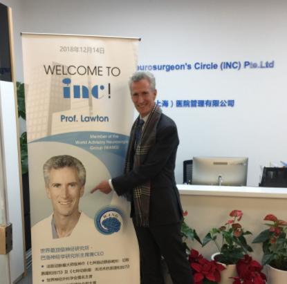 脑动脉瘤世界专家Michael T. Lawton教授访问上海INC总部