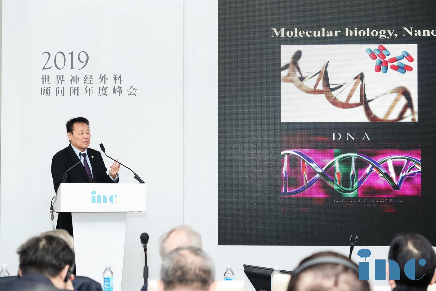 福岛式键穴手术的发明者日本福岛孝德教授 :微创锁孔手术的40年经验发展