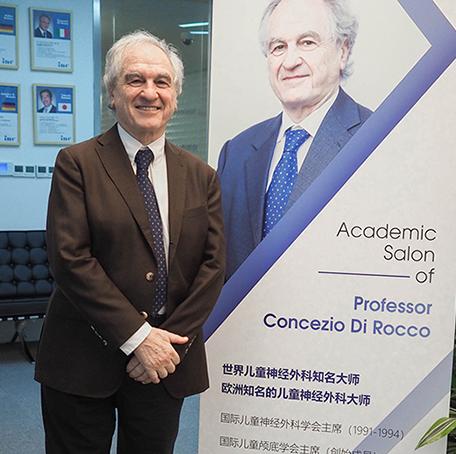 国际儿童颅底学会主席及创始人Di Rocco教授来华学术交流