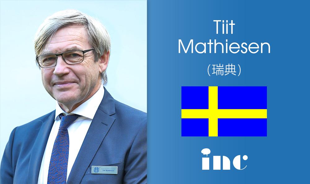 Tiit Mathiesen