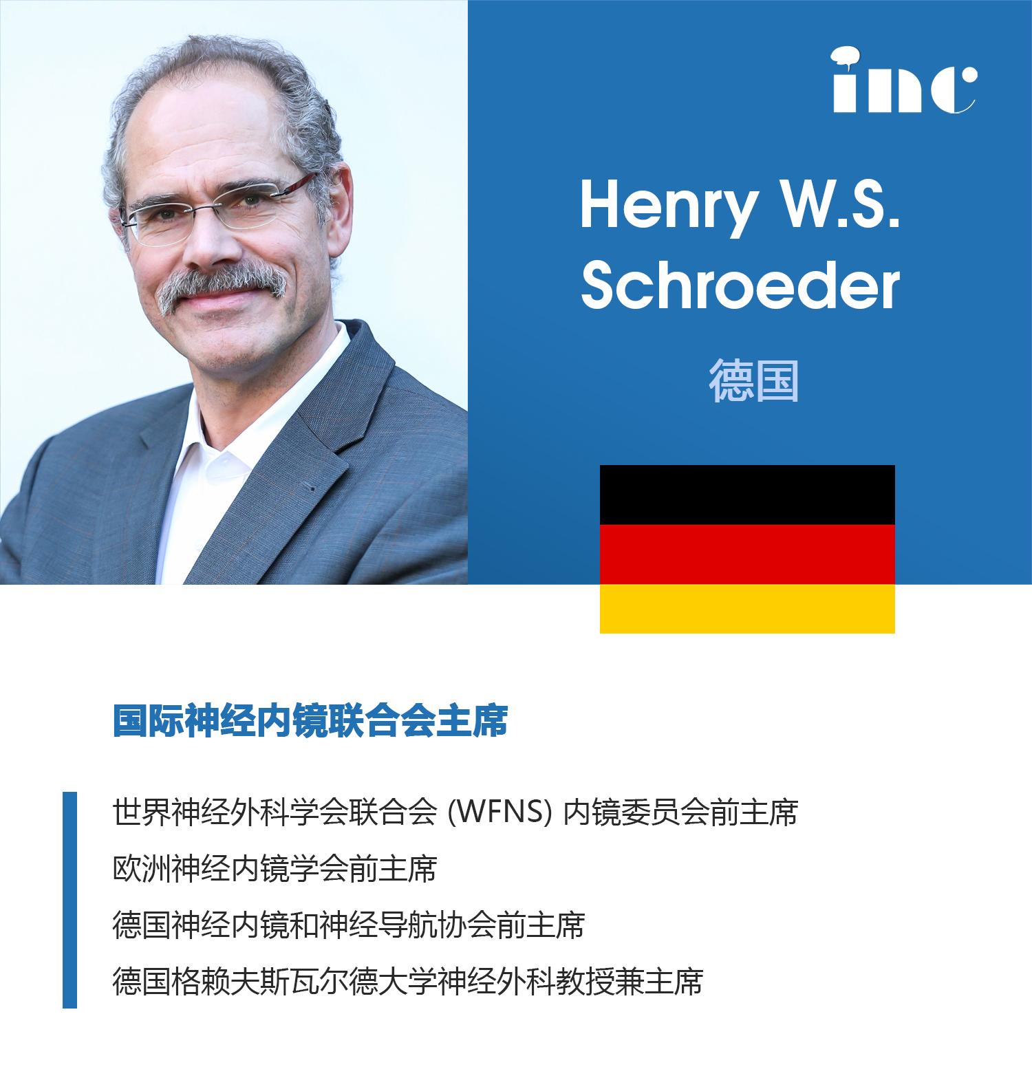 INC德国Henry W. S. Schroeder教授