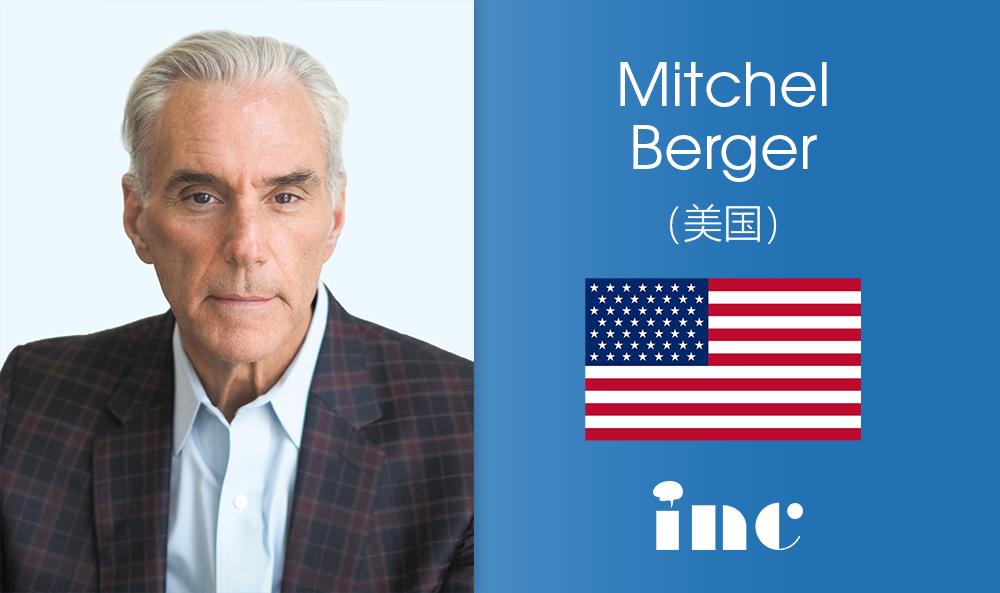 胶质瘤医生-Mitchel S. Berger教授