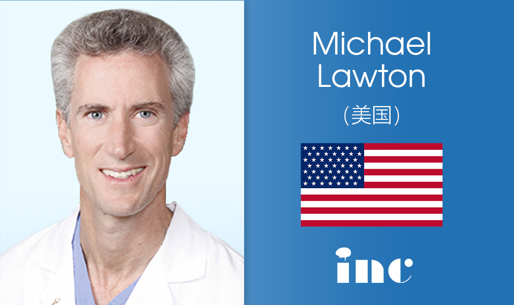 脑瘤医生-Michael T. Lawton 教授
