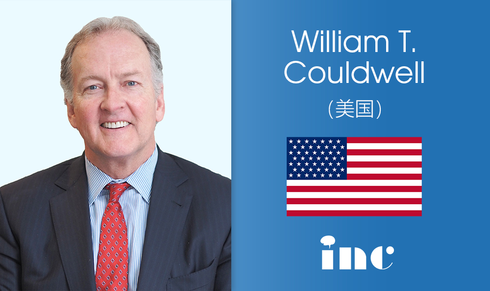 脑瘤医生-William T. Couldwell教授