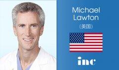 INC美国巴罗神经学研究所主席Lawton教授讲述其脑瘤手术理念