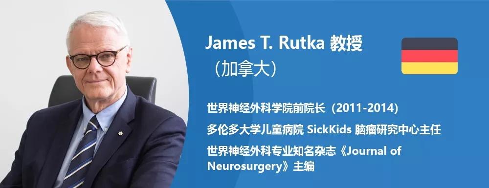 脑胶质瘤医生-加拿大James T. Rutka教授
