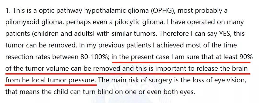脑胶质瘤案例