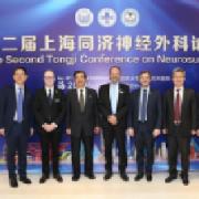INC多位神经外科大师受邀参加上海同济神经外科论坛学术交流