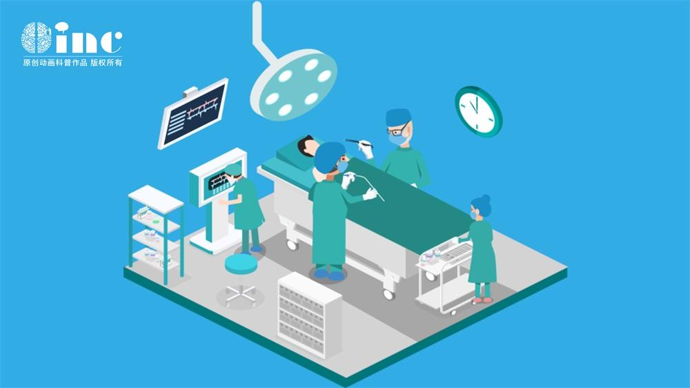 儿童视神经胶质瘤