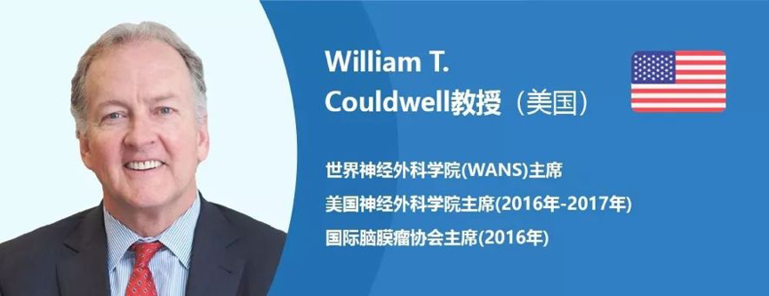 William Couldwell教授
