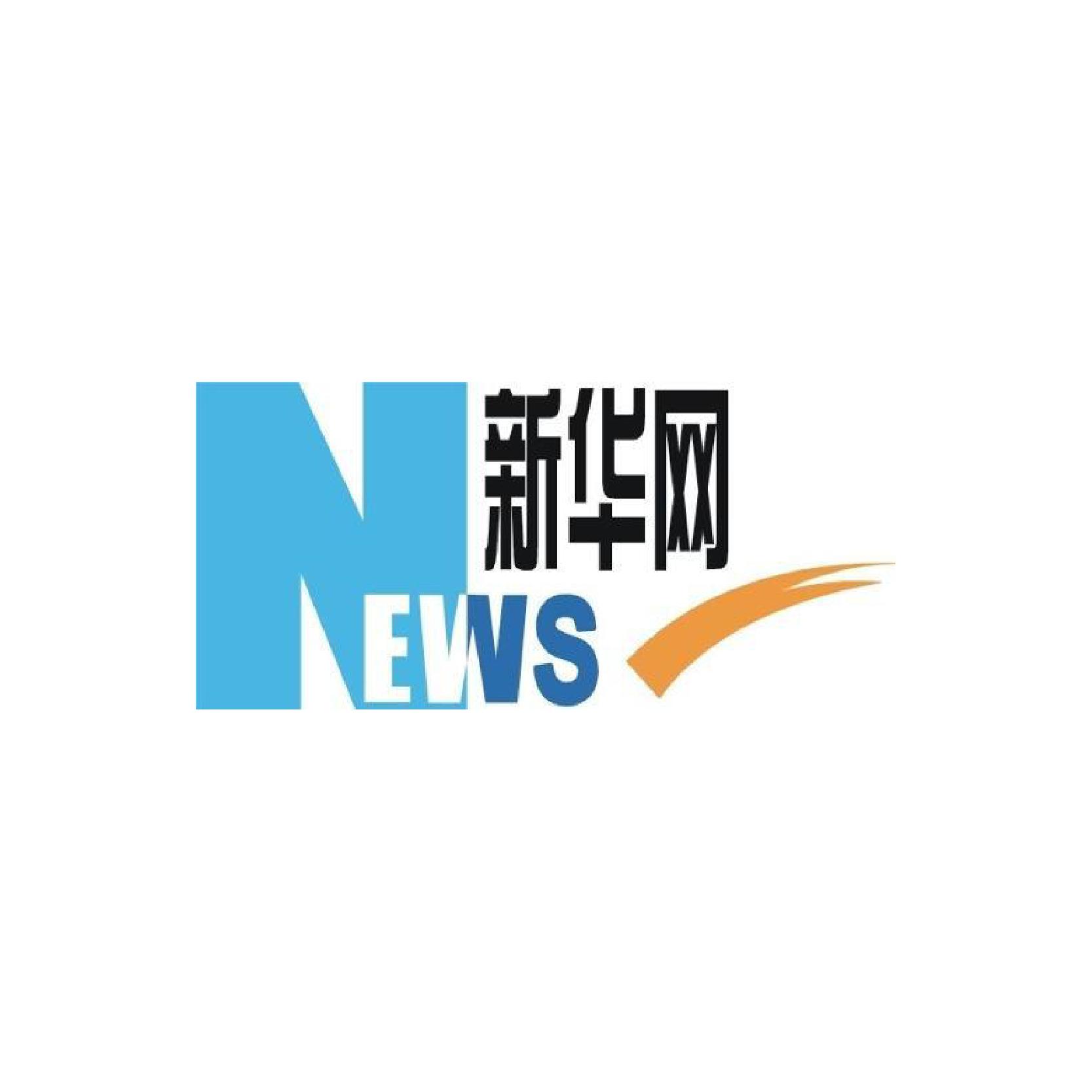 新华网重磅报道:疫情下交流不间断,中欧神外专家同台开展疑难手术示范合作